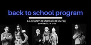 back-2-school-program